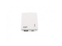 Acumulator portabil powerbank  2500mAh alb; Cod EAN: 4891199137143
