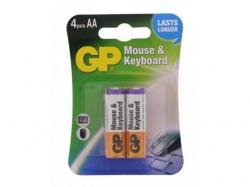 Baterie ultra alcalina R6 (AA) dedicata pentru mouse si keyboard ; Cod EAN: 4891199142765
