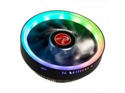 Coole procesor Raijintek Juno Pro ADD, 120mm