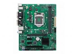 Placa de baza ASUS PRIME H310M-C/CSM, Intel H310, Socket 1151 v2, mATX