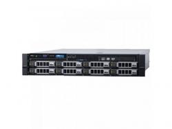 Server Dell PowerEdge R530 Rack 2U, Intel Xeon E5-2620 v4, RAM 16GB, SSD 120GB, PERC H730/1GB, 2 x 750W, No OS