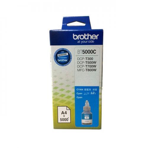 Cerneala Brother Cyan - BT5000C